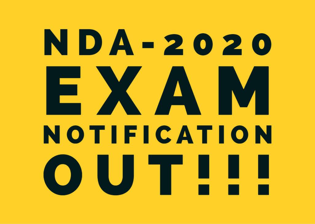 NDA Exam Coaching Chandigarh