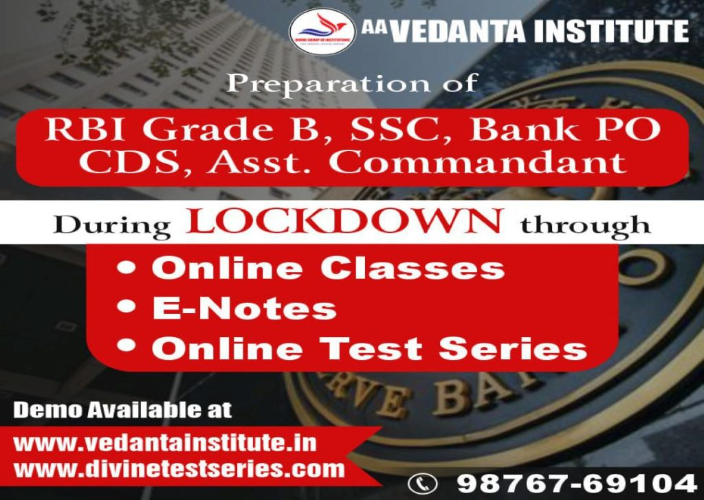 online study material for UPSC exams