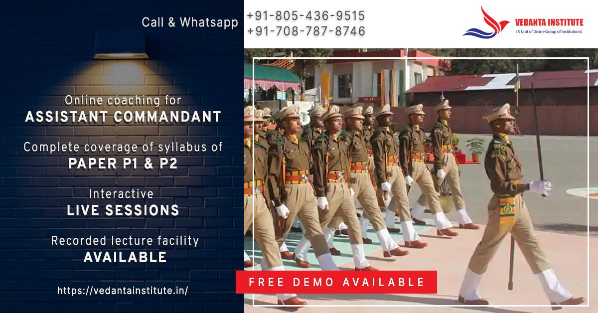 Online assistant commandant test series